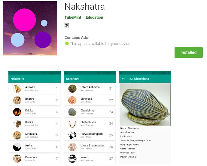 nakshatra-app